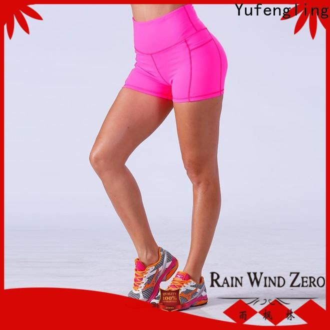 lovely womens sports shorts fitness casual-style exercise room